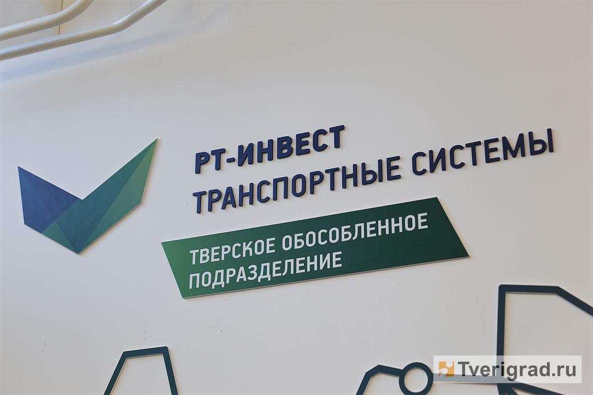 tv18417_5.jpg