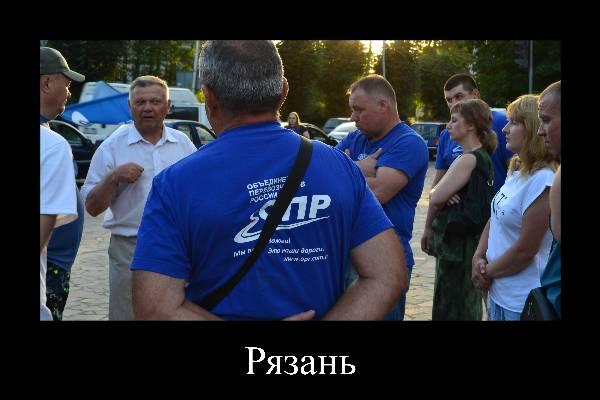avtoprobeg3_19_08_17.JPG