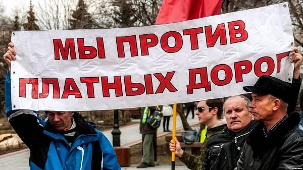 protest_17_12_17.jpg